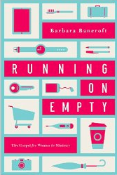 Running on Empty 2014-12-21 at 1.51.18 PM
